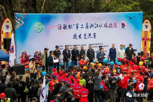 china latest news about The Second Water Rescue Technology Competition