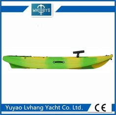 2.2m Single Kids Sit On Kayak LLDPE Material For Children Color Customized supplier